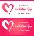 set template design happy valentines day vector image