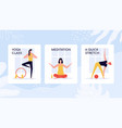 yoga class training colorful banner vector image vector image