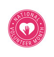 national volunteer month concept in flat style vector image