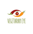 vegetarian eye vector image