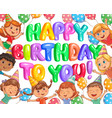 birthday bright banner with balloons and kids vector image vector image
