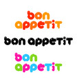 bon appetit template vector image vector image