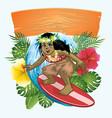 design cartoon hawaiian girl surfer vector image