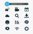 internet icons set with notification social page vector image