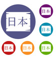 japanese characters icons set vector image vector image