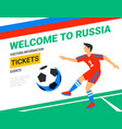 soccer players with football ball welcome to vector image vector image