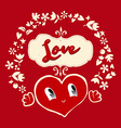 Gift on Valentines Day Heart vector image
