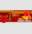 chinese new year cover template for social vector image