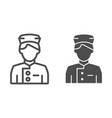 concierge line and glyph icon butler vector image vector image