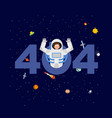 error 404 astronaut surprise page not found vector image vector image