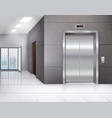 Hall with elevator vector image vector image