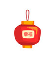 red lantern chinese new year decoration element vector image