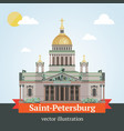 st petersburg st isaacs cathedral vector image