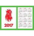 template for pocket calendar for 2017 with a fiery vector image