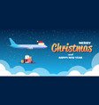 airplane with red santa hat flying with colorful vector image vector image