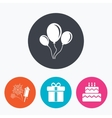 Birthday party icons Cake and gift box symbol vector image vector image