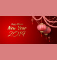 chinese new year vector image vector image