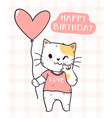 cute cat with pink heart balloon happy birthday vector image vector image