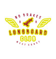 typographic emblem longboard shop vector image