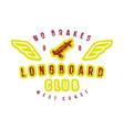 typographic emblem of longboard shop vector image vector image