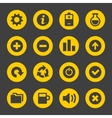Universal Simple Web Icons Set 2 vector image vector image
