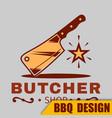 bbq burcher logo image vector image vector image