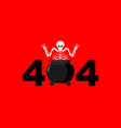 error 404 sinner in boiler is surprise page not vector image