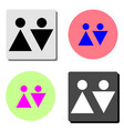 man and lady toilet flat icon vector image