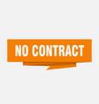 no contract vector image vector image
