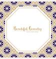 ornamental decorative frame vector image vector image