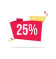 super sale price label style vector image