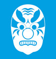 tribal mask icon white vector image vector image