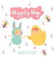 hippity hop vector image vector image