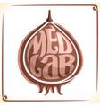 logo for medlar fruit vector image vector image