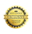 best choice exclusive premium vector image