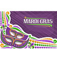 greeting card for mardi gras vector image
