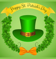 happy st patricks day festive colorful poster vector image
