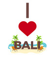 I love bali travel palm summer lounge chair