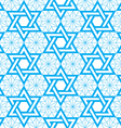 Jewish Star of David blue seamless pattern vector image