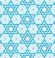 Jewish Star of David blue seamless pattern vector image