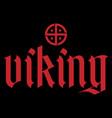 viking scandinavian design celtic scandinavian vector image vector image