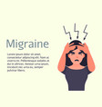 help in migraine card vector image