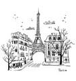 streets of paris sketch vector image vector image