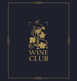 wine club label vector image vector image