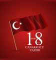 18 mart canakkale zaferi translation 18 march vector image