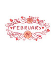 february 14 lettering valentines day vector image vector image