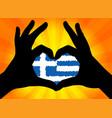 i love greece concept vector image
