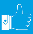 thumbs up icon white vector image vector image