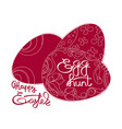 dark red eggs and handwritten word happy easter vector image