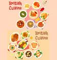 british cuisine icon set for restaurant design vector image